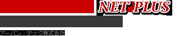 ナショナル・三洋・パナソニック修理・専売SHOP